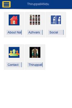 Periyazvar ThiruppallANdu apk screenshot