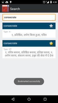 Dictionary - English to Hindi apk screenshot