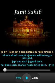 Japji sahib - Audio and Lyrics poster