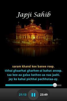 Japji sahib - Audio and Lyrics apk screenshot