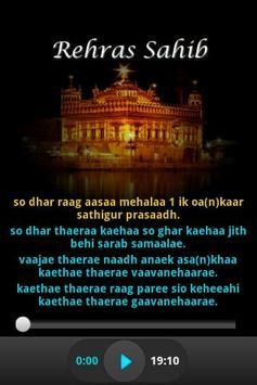 Rehras sahib Audio and Lyrics poster