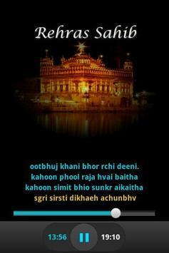 Rehras sahib Audio and Lyrics apk screenshot