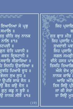 Sukhmani Sahib - Gurmukhi apk screenshot