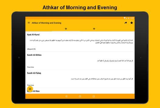Athkar of Morning and Evening apk screenshot