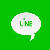 Guide Line Free Calls icon