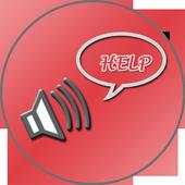 Emergency SMS icon