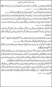 Rasool e Khuda Ki Namaz poster