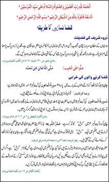 Qaza Namaz Ka Tariqa poster