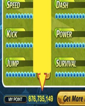 Cheat for head Soccer guide apk screenshot