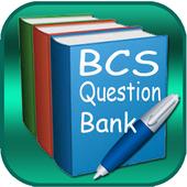 BCS Question Bank icon