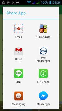 বিদ্রোহী  Bidrohi apk screenshot