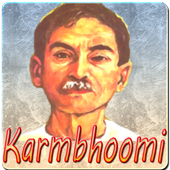Karmabhoomi by Premchand icon