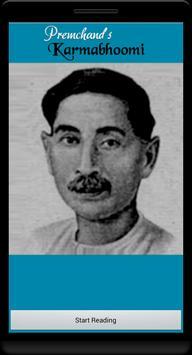 Karmabhoomi by Premchand poster