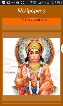 Hanuman Chalisa apk screenshot