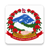 Nepal Government Mobile Portal icon