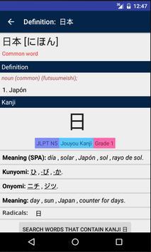Japanese Spanish Dictionary apk screenshot