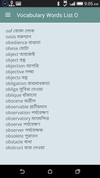English to Bangla Word Book apk screenshot