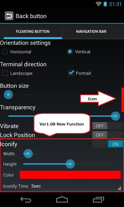 no root screenshot it apk 3.32 free download