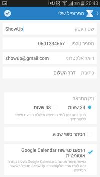 ShowUp apk screenshot