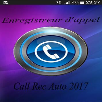 HD Enregistrement d'appel poster