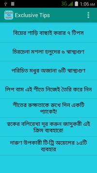 Exclusive Tips Bangla poster