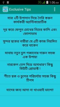 Exclusive Tips Bangla apk screenshot