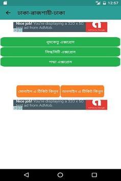 Buy Train-Bus Ticket BD apk screenshot