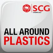 All Around Plastics Magazine icon