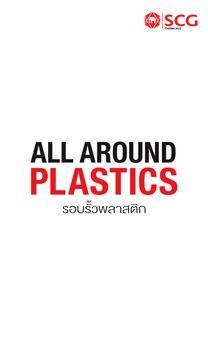 All Around Plastics Magazine poster