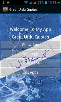 Great Urdu Quotes poster