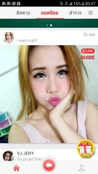 Chat Live Video Tip -Nono Live apk screenshot