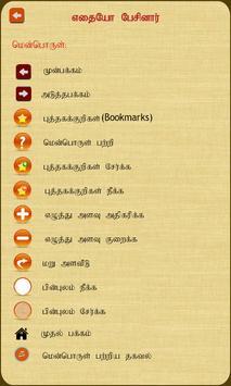 Yedhayo Pesinaar apk screenshot