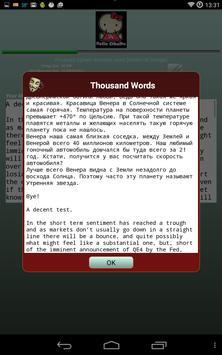 Thousand Words Free apk screenshot