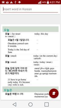 Korean English Dictionary poster