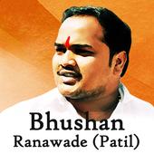 Bhushan Ranawade Patil icon