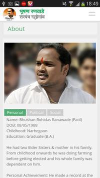 Bhushan Ranawade Patil apk screenshot