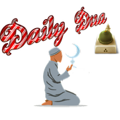 DailyDua icon