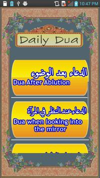 DailyDua apk screenshot