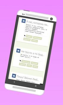 Шутки и приколы над друзьями apk screenshot