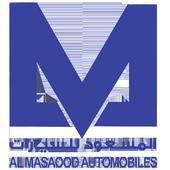 Al Masaood Automobiles icon