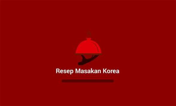 Masakan Korea Lezat poster