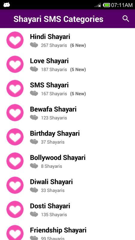 Hindi Shayari ♥ Love, Sad APK Download - Free Entertainment APP for ...