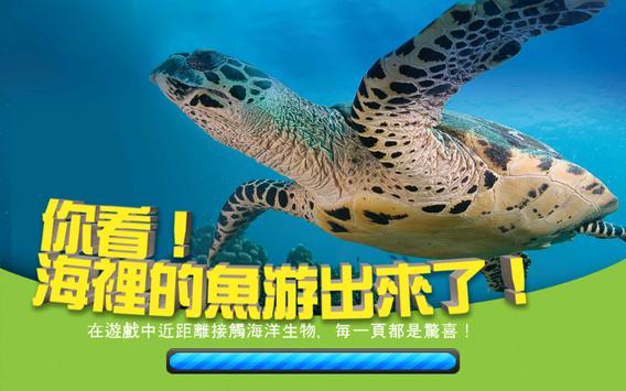 ARCOCEAN - ARC OCEAN AR poster
