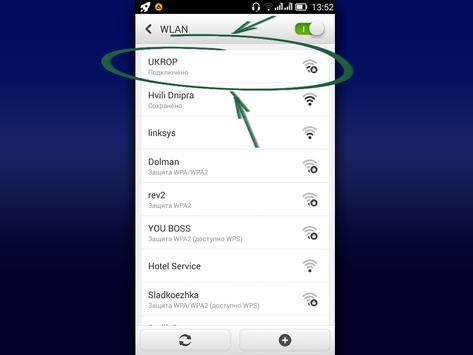 UKROP apk screenshot