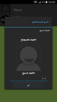 سناب المشاهير joke poster