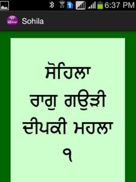 Sohila Sahib (Gurmukhi) poster