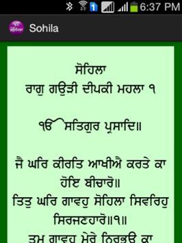 Sohila Sahib (Gurmukhi) apk screenshot