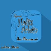 arbain nawawi icon