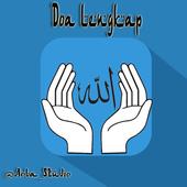 Doa Lengkap icon