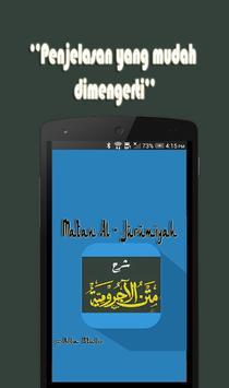 Matan Al Jurumiyah poster
